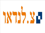 צ.לנדאו קבוצת ייזום ובניה קבוצת ייזום ובניה