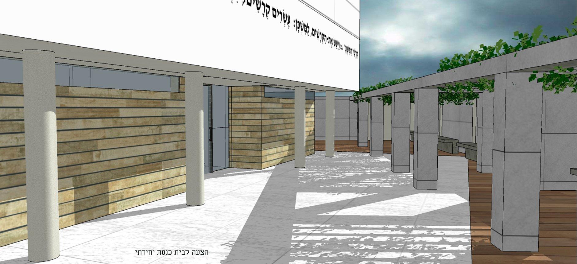 בית כנסת- מבני רווחה-אדריכלות בתי כנסת -צה